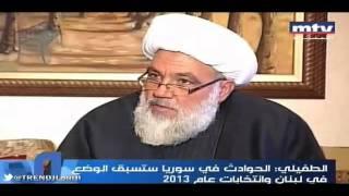 صبحى الطفيلى مؤسس حزب الله لبنان مصلحتنا التحالف مع السنه والتنازل عن المشروع الشيعى الفاشل