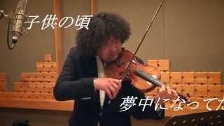 《葉加瀬太郎×宮川彬良》の奇跡のコラボレーションで奏でる新しいヤマト...
