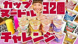【BIG EATER】 Could eat 32 Cup Noodles !? My Birthday Challenge!【MUKBANG】【RussianSato】