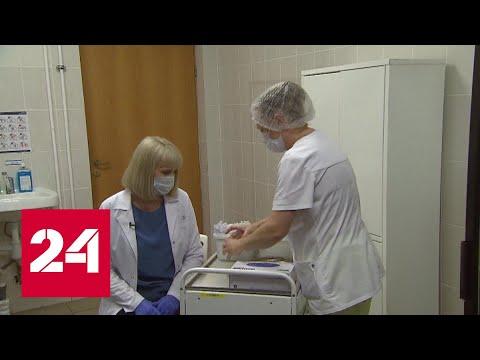 Сергей Собянин – о ситуации с коронавирусом в Москве - Россия 24