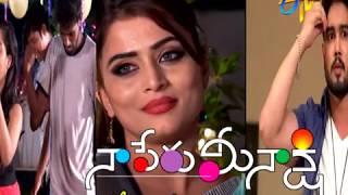 Baixar Naa Peru Meenakshi | 25th March 2020 | Latest Promo | ETV Telugu