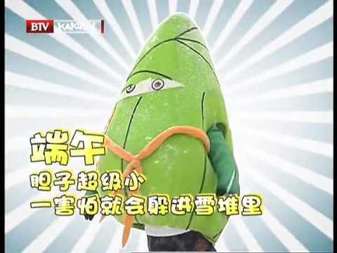 [IBelieveTian]13.02.01 BTV.卡酷Kaku七色光-TimeZ