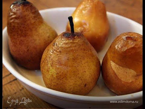 Как запечь яблоки и груши