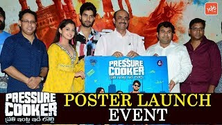 Pressure Cooker Poster Launch Event Preethi Asrani Suresh Babu Tollywood Movies YOYO TV