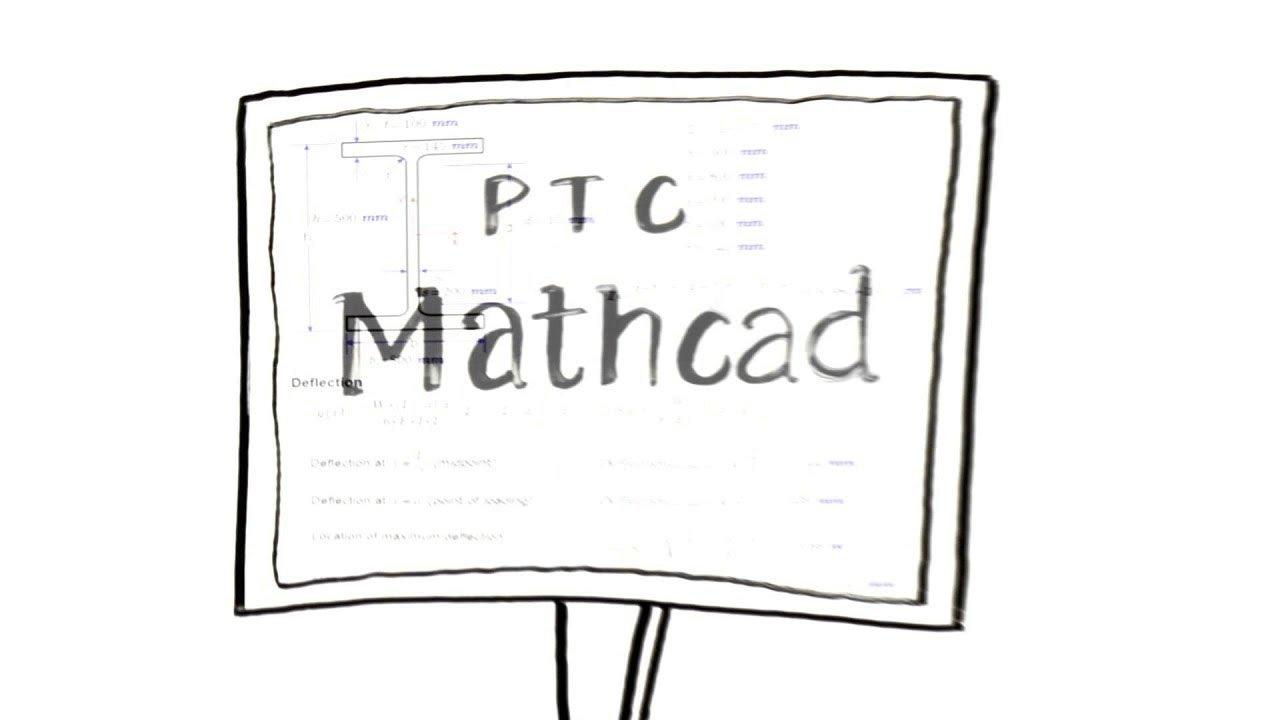 PTC Mathcad Express - Free Engineering Calculation Software (English)