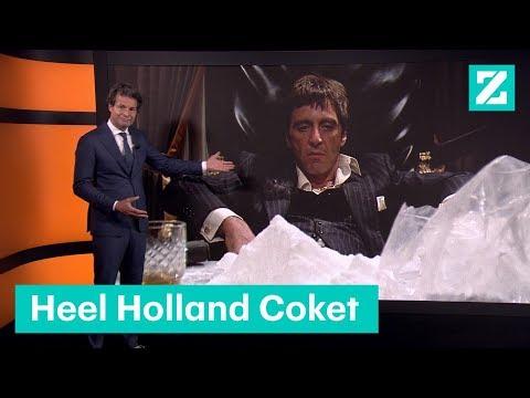 heel holland coket hoeveel geld gaat er in de coke industrie om b z zoekt uit