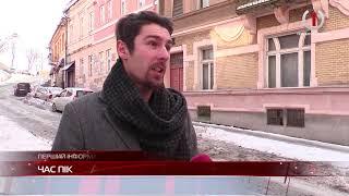 Ужгород та Мукачево: закарпатці розповіли чому не готові проміняти свої міста на інші