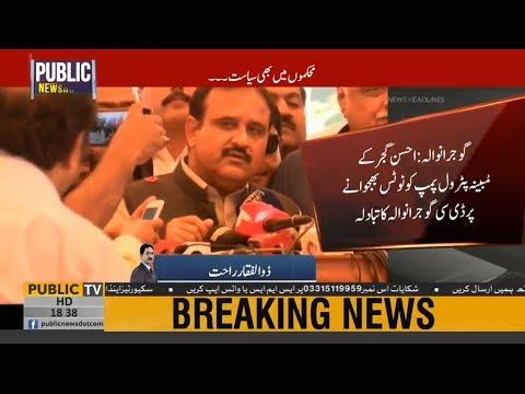BAD GOVERNANCE? | DC Gujranwala transferred over sending notice to Ahsan Gujjar's petrol pump