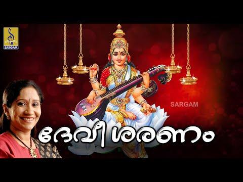 Devi Devotional Songs sung by Sujatha | Devisaranam Jukebox