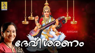 Devi Devotional Songs sung by Sujatha | Devisaranam Jukebox