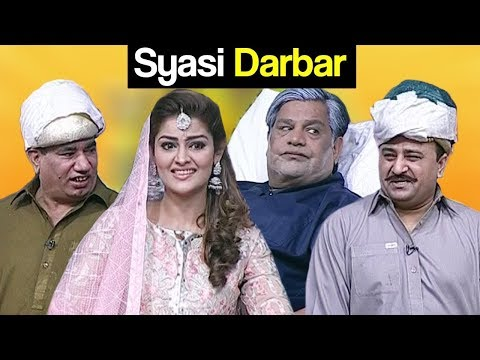 Best Of Khabardar Aftab Iqbal 22 May 2018 - Syasi Darbar Express News