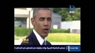 العاشرة مساء| أوباما يرفض الإعتذار عن كارثة قنبلة هيروشيما في أول زيارة لرئيس أمريكي لهيروشيما