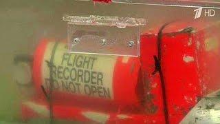 Во Франции эксперты восстановили карту памяти бортового самописца EgyptAir.(Французским специалистам удалось восстановить карту памяти одного из «черных ящиков» египетского самолет..., 2016-06-28T09:51:22.000Z)