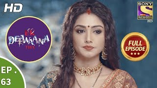 Ek Deewaana Tha  - Ep 63  - Full Episode -  17th January, 2018