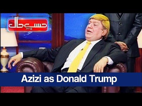 Hasb e Haal – 21 April 2017 – Azizi as Donald Trump – حسب حال – Dunya News