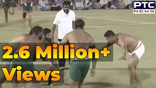 Pearls 1st World Cup Kabaddi 2010 | India Vs Pakistan | 1st Men's Final WCK 2010 thumbnail