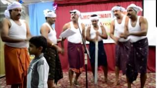 Kuttanadu Vanchipattu - Onam Special