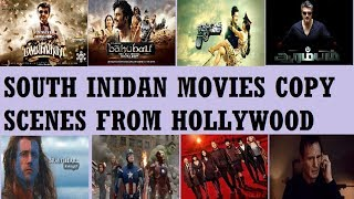 SOUTH INDIAN MOVIES COPYCAT SCENES FROM HOLLYWOOD MOVIES
