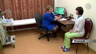 Новые медицинские услуги в Горняке