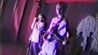 """""""Чернила для пятого класса"""". Гастроли в Башкирии, 1995 год"""
