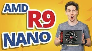 Ядерный реактор от AMD ✔ Видеообзор видеокарты AMD Radeon R9 NANO