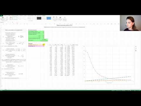 Практическая работа №2. Определение осадки основания под нагрузкой методом послойного суммирования