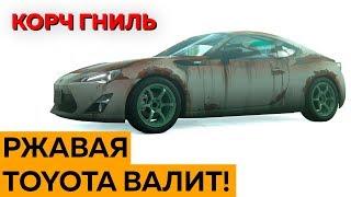 Самая ржавая Toyota GT86 в мире. Хочу победить на ней! Gran Turismo Sport