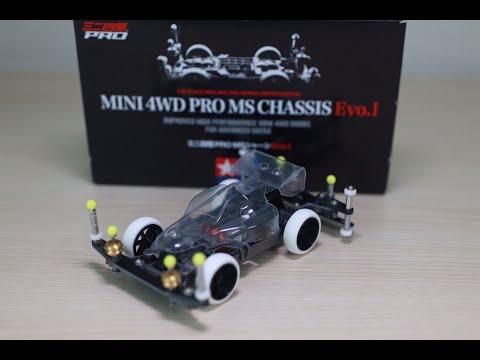 TAMIYA MINI 4WD PRO MS CHASSIS EVO.1