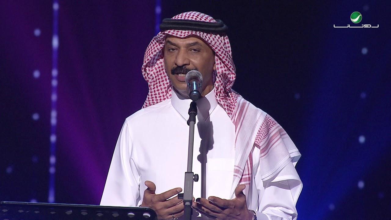 Abade Al Johar … Eljarh Arham | عبادي الجوهر … الجرح أرحم - حفل الرياض 2018