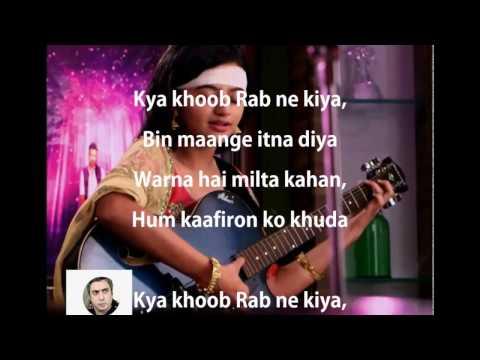 Hasi ban gaye Lyrics Shreya Ghoshal   l Hamari Adhuri Kahani1