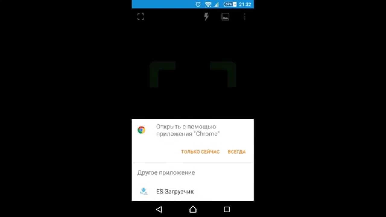 приложение apk