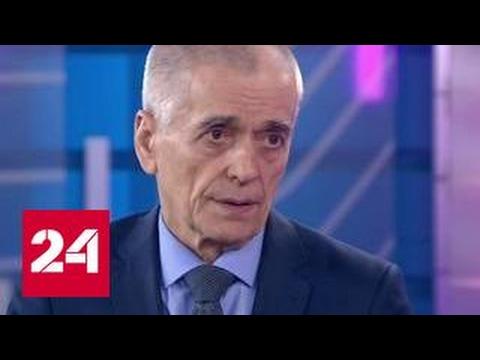 Онищенко: гомеопатию признали лженаукой, но не запретили