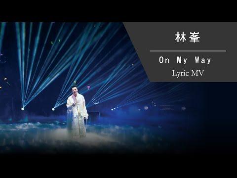 林峯 Raymond Lam《On My Way》[Heart Attack LF Live in HK 2016] [Lyric MV]