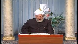 Tarjamatul Qur'an Class No 152- 4th June 1996