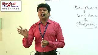 UPSC Lecture Series By Ranjan Kolambe Sir Part - 1