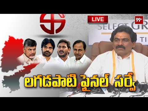 Live: Lagadapati Final Survey on AP Elections 2019 at Tirupati | 99TV