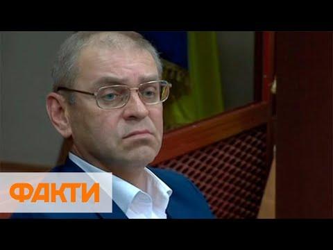 Суд взял под стражу экс-нардепа Пашинского