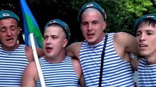 День ВДВ в Таганроге. Песня