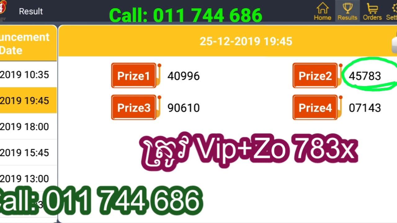 Lotto 25.12 19