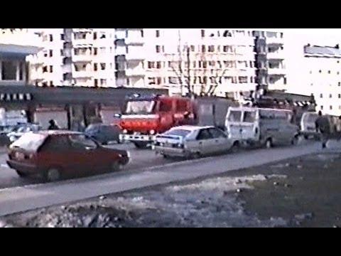 Helsinki 1990,s maybe room fire