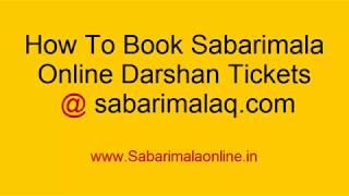 How to Book Sabarimala Online Darshan Ticket Booking 2019 - 2020 Slot Queue