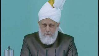 Friday Sermon : 6th August 2010 - Part 4 (Urdu)