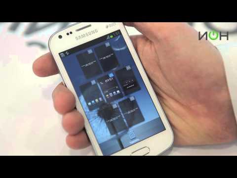 Samsung Galaxy S Duos (GT-S7562)
