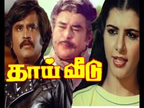 thaai manasu tamil movie