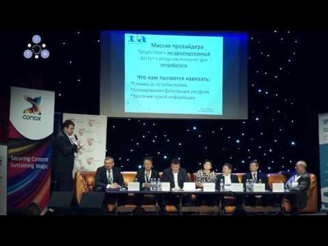 #TIM # Broadband 2016 Константин Жакун  Член правления ИнАУ