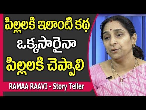 Moral Story for Children || Ramaa Raavi || SumanTV Mom