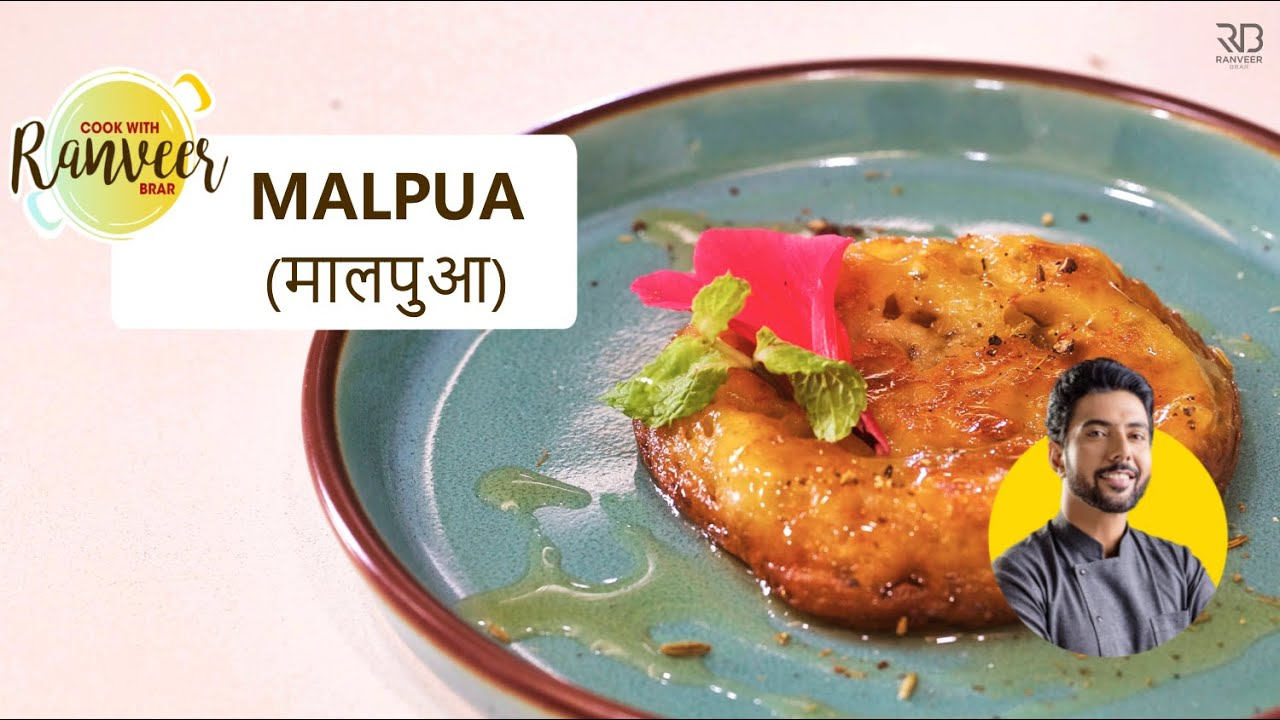 Raakhi special Honey Malpua | झटपट बनने वाला मालपुआ | Sugarfree Malpua recipe | Ranveer Brar