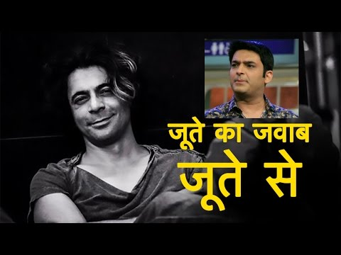 Thumbnail: Sunil Grover hilariously takes a dig at Kapil Sharma