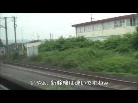 2013年春 65時間の旅!【青春18きっぷの旅】関東・関西・甲信越・南東北 part3【鉄道旅行記】