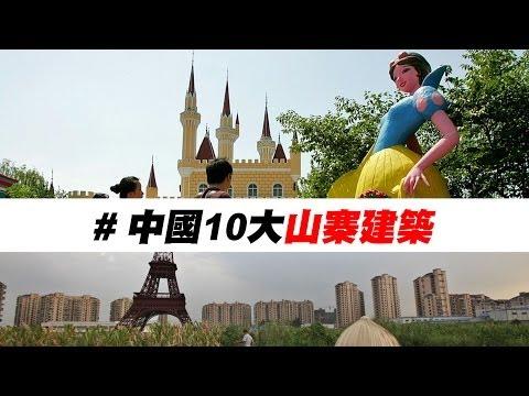 """大陆山寨""""天空之镜""""获利 游客大呼被骗(组图/4视频)"""